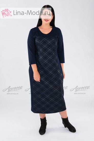 """Платье """"Артесса"""" PP00806DBL05 (Синий)"""